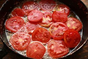 На смеси масел быстро обжарить/прогреть помидоры, добавить вяленые.