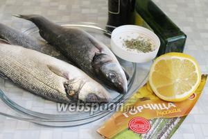 Для приготовления блюда взять рыбу, горчицу, мёд, соевый соус, лимон, лук-порей, тимьян.