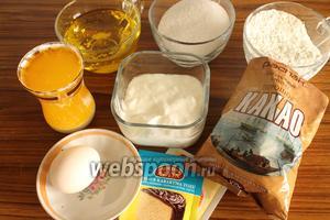 Для печенья нужны: мука, йогурт, масло, разрыхлитель, яйцо, сахар, какао порошок и соль.
