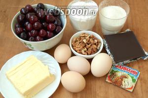 Для приготовления пирога нам понадобится: мука, сахар, яйца, сливочное масло, шоколад, ванилин, грецкие орехи и свежая вишня. Вне сезона можно использовать замороженную вишню.