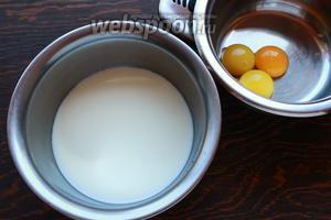 Молоко с сахаром довести до кипения! (не кипятить!), отделить желтки.