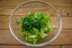 Измельчите зелень петрушки. Добавьте её к салату.