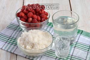 Для приготовления малинового ликёра нам понадобится свежая малина, вода, спирт, сахар.