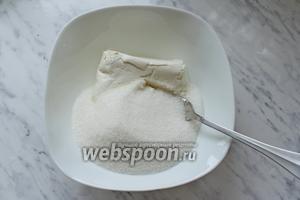 Для начала растереть вилкой творог с сахаром.