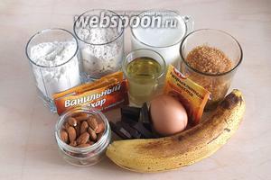 Подготовьте необходимые ингредиенты: белую муку, цельнозерновую муку, кефир, тростниковый сахар, ванильный сахар, растительное масло, разрыхлитель, яйцо, шоколад, миндаль, банан. Ещё понадобится немного лимонного сока (необязательно).