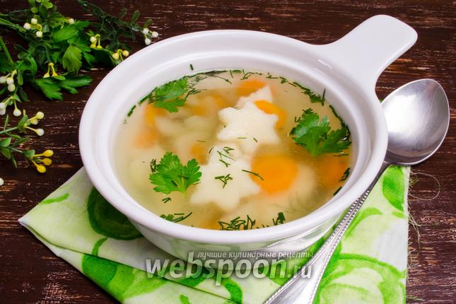 итальянский суп манка рецепт