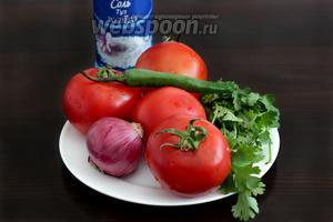 Для приготовления салата ачик-чучук возьмём сочные помидоры с тонкой кожицей, горький перец, луковицу, кинзу или базилик, соль.