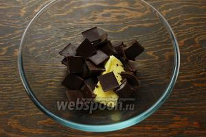 Растопить шоколад с маслом на паровой бане.