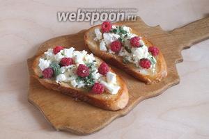 Полейте мёдом и добавьте ягоды малины сверху. Подавайте сразу же! Можно подобрать к тостам какое-нибудь лёгкое вино, а можно съесть просто так, это очень вкусно! Приятного аппетита!