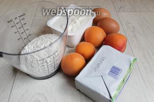 Приготовим такие продукты: масло, сахар, яйца, муку, абрикосы, разрыхлитель, творог.