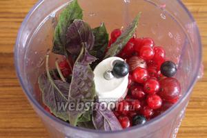 Свежие ягоды и базилик положить в блендер и перетереть в однородное пюре.