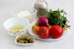 Для приготовления картофельного салата возьмём молодой картофель, помидоры (обычные или черри), оливки, лимонный сок, масло оливковое, соль морскую с травами, лук фиолетовый, брынзу Президент (или сыр Фета).
