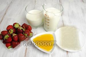 Чтобы приготовить торт-мусс, нужно взять клубнику, йогурт, мёд, желатин, воду, молоко, ягоды для украшения торта.
