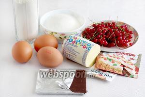 Для приготовления кекса возьмём такие продукты: яйца (самые крупные), масло сливочное, шоколад тёмный, муку, сахар, ванилин, сливки, разрыхлитель. Все продукты должны быть комнатной температуры.