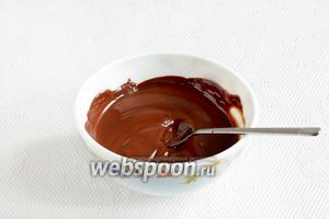 Шоколад растопить и охладить до комнатной температуры.
