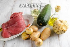Чтобы приготовить блюдо, нужно взять говядину, картофель, цукини, лук (можно один крупный), корень сельдерея, масло оливковое, соль, перец, кориандр, петрушку, мартини, воду.