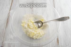 Мягкое масло перетереть с сахаром.