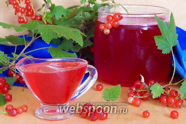 Фото Сироп-желе из красной смородины без варки