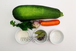 Для приготовления нам понадобятся следующие ингредиенты: цукини, морковка, чеснок, петрушка, сельдерей, вода, сахар, соль, масло подсолнечное, гвоздика, лавровый лист, перец чёрный горошек, перец душистый.