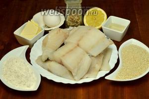 Для приготовления нам понадобится филе трески, кунжут, мука, яйцо, сливочное и подсолнечное масло, лимонный сок, приправа для рыбы, соль.