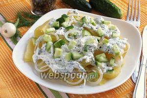 Закуска из картофеля в сметанно-икорном соусе