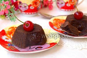 Горячее шоколадное пирожное