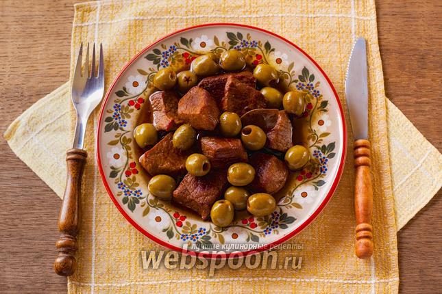 Фото Телятина в белом вине с оливками