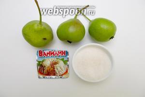 Для приготолвения нам понадобятся следующие ингредиенты: груша, ванилин, кислота лимонная, сахар.