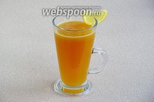 Разлить напиток в бокалы для глинтвейна и украсить ломтиком лимона или апельсина. Подать напиток горячим.