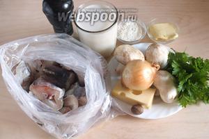 Подготовьте необходимые ингредиенты: хек (кусочками), молоко, муку, масло, шампиньоны, лук, петрушку, мускатный орех, соль, перец и сыр маасдам.