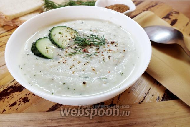 Фото Крем-суп из сельдерея с огурцом