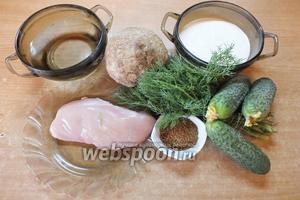 Для приготовления супа используйте свежие крупные огурцы (не салатные) и молодой корень сельдерея (старый горчит).