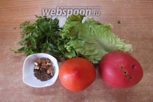 Для приготовления этого салата желательно использовать помидоры двух видов: сливка и микадо. Так, вкус салата будет более разнообразным.