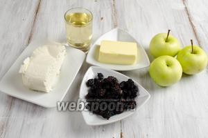 Чтобы приготовить десерт, нужно взять для запекания: яблоки белый налив, вино, масло; для начинки яблок: творог, изюм.