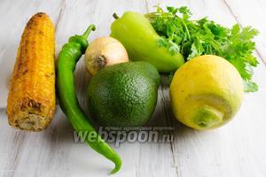 Чтобы приготовить соус, нужно взять: печёную кукурузу, авокадо, перец острый (по вкусу), перец сладкий, лимон, половину луковицы, небольшой пучок кинзы, соль, перец свежемолотый.