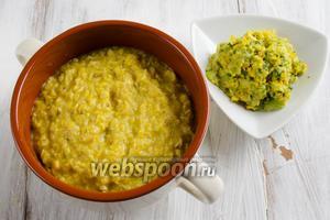 Подавать суп-пюре к обеду горячим с соусом гуакомоле.
