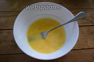 Взбейте яйцо с 1 ст. л. молока. Натрите на тёрку чеснок. Добавьте в яичную смесь.