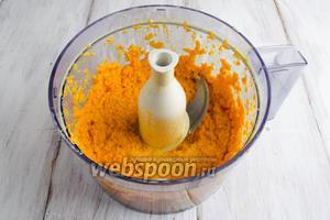 Подготовленную морковь остудить. Прокрутить в комбайне.