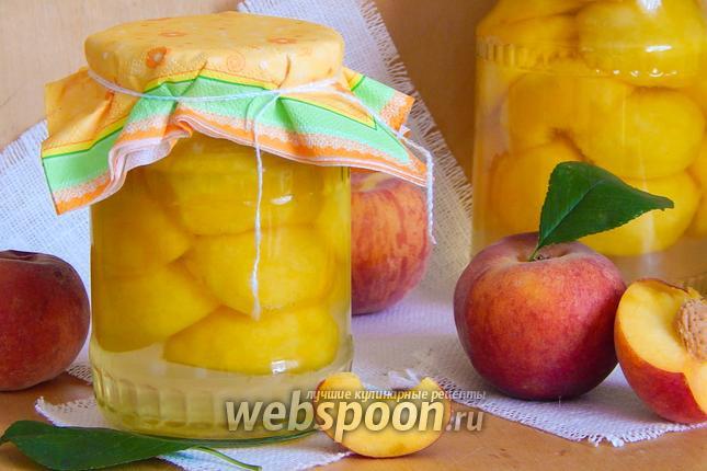 Фото Консервированные персики на зиму