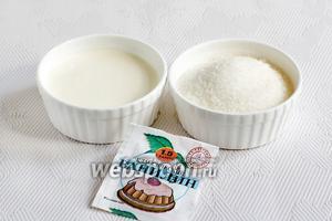 Для крема возьмём жирные сливки 35%, сахар и ванилин.