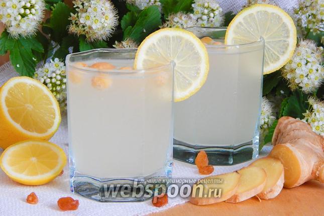 Фото Имбирно-лимонный квас
