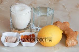 Для приготовления имбирно-лимонного кваса нам понадобятся: лимон, имбирь свежий, изюм (цвет не важен), вода, дрожжи свежие (можно заменить сухими — около 1,5 г), сахар.