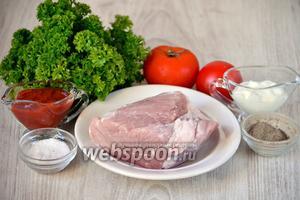 Для приготовления вкусного запечённого мяса в горшочках нам понадобится петрушка, помидоры, перец чёрный молотый, соль, грузинский соус, сметана.