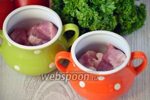 Кладём мясо в горшочки для запекания и солим по вкусу.