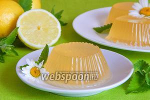 Лимонно-имбирное желе