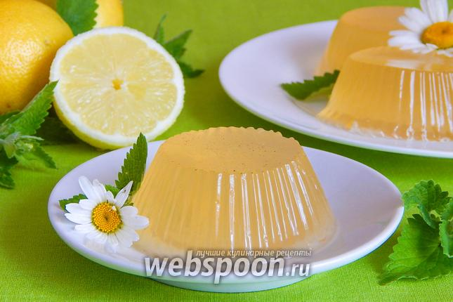 Фото Лимонно-имбирное желе