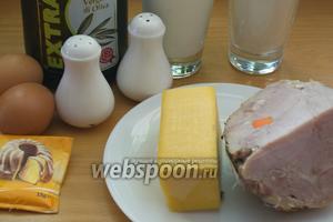 Для приготовления пирога нам нужно: яйца, соль, перец, твёрдый сыр, буженина или ветчина, кефир, мука, разрыхлитель.