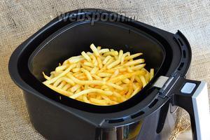 Когда прозвучит звуковой сигнал, картофель готов. Никакого запаха и гари нет на кухне!