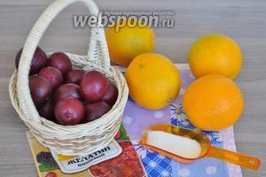 Для желе из свежего фреша возьмём 4 больших апельсина, сметану, сахар, желатин, сливы.