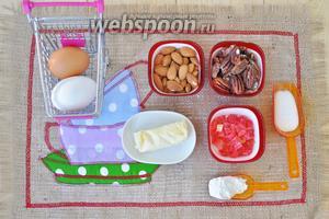 Приготовим яйца, орехи миндаль и пекан, масло, цукаты из ананаса, соль, муку, сахар, разрыхлитель. Из одной порции выходит 6-8 маффинов. Я готовила двойную порцию. Пекла в манжетках 50 мм, получилось 12 штук.